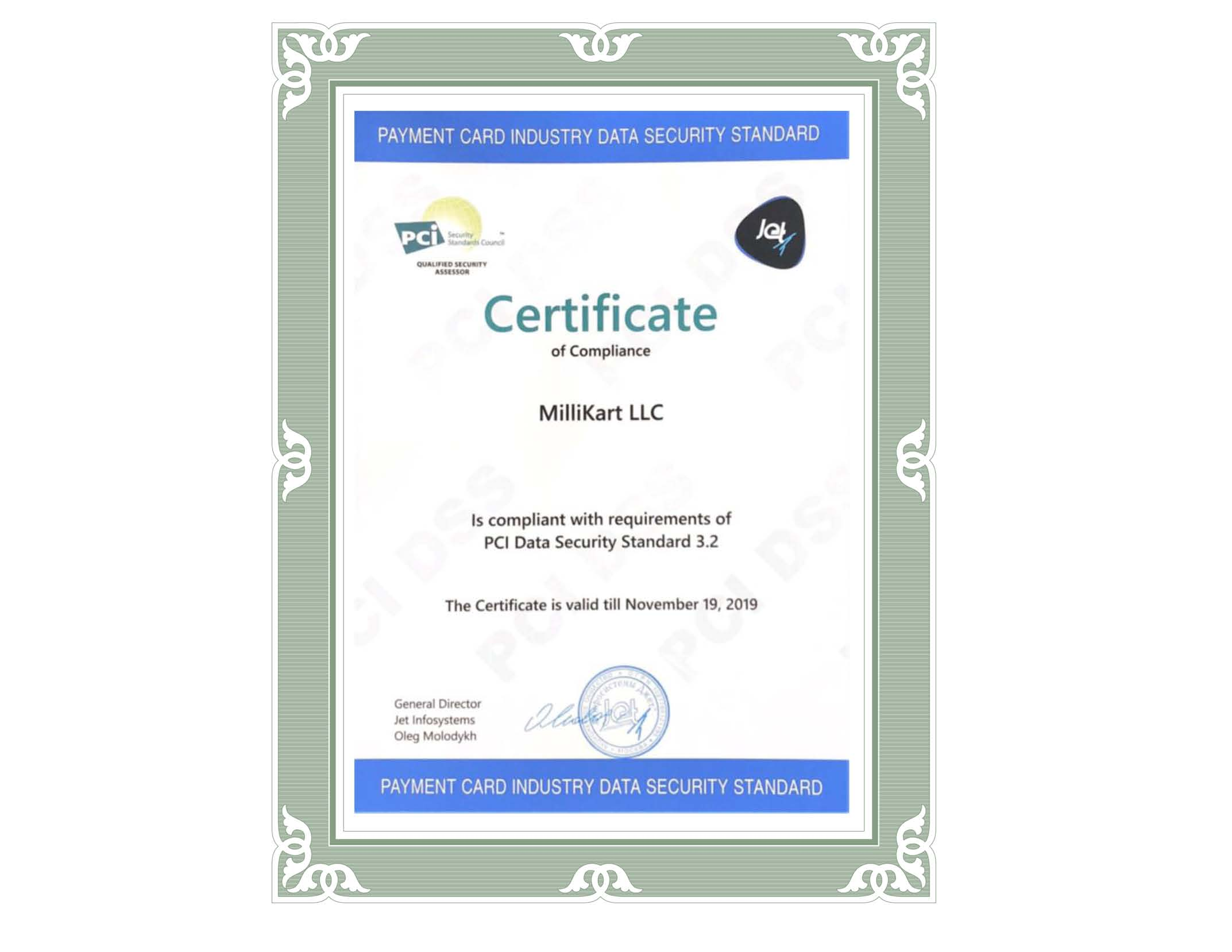 MILLIKART HAS PASSED CERTIFICATION ON PAYMENT CARDS INDUSTRY DATA SECURITY STANDARDS (PCI DSS 3.2)